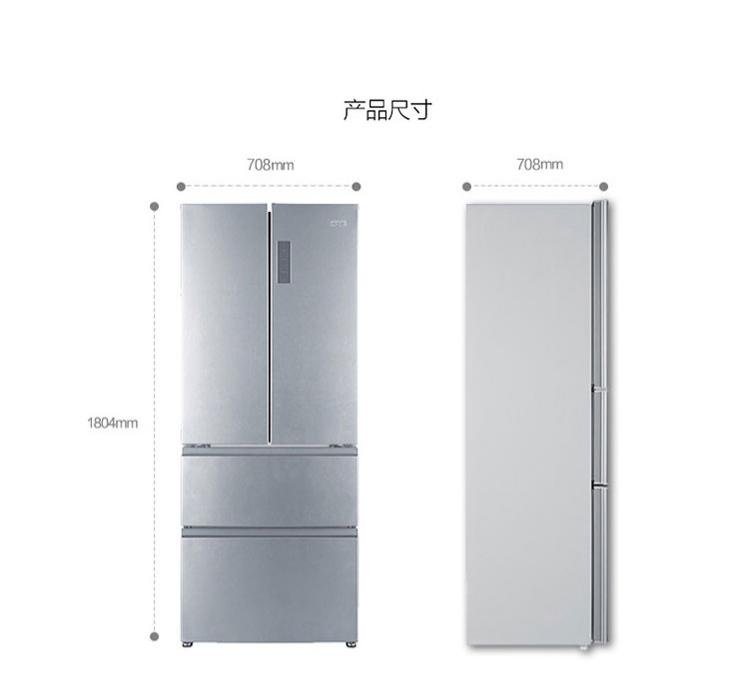 海尔冰箱bcd-402wdba